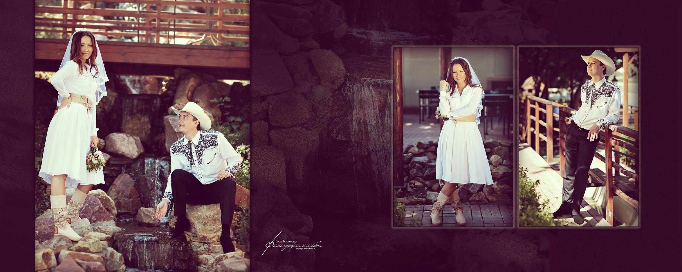 Кантри свадьба. Фотокнига.